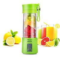 Блендер портативный Smart Juice Cup Fruits заряжается от USB
