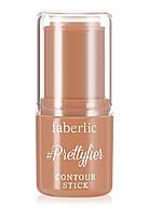 Отзывы (6 шт) о Faberlic Стик для контурирования лица #Prettyfier Beauty Box