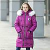 """Зимняя куртка для девочки """"Оливи"""""""