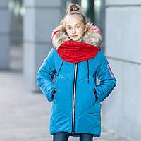 """Зимова куртка для дівчинки """"Еммі"""" з шарфом, фото 1"""