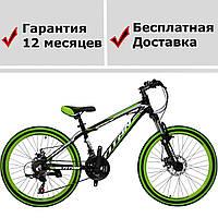 "Велосипед Titan Space 24"" 24TJA18-40-2 Black-green-white"