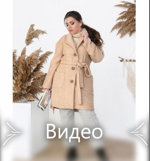 Пальто однобортное, с тремя деревянными пуговицами №1710-беж