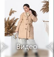 Пальто однобортное, с тремя деревянными пуговицами №1710-беж, фото 1