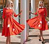 Элегантное платье, с расклешенной юбкой, в комплекте пояс рукав три четверт / 4 цвета 410-159, фото 4