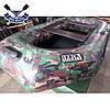 Надувная лодка Ладья ЛТ-240ЕВ с жестким дном слань-книжка двухместная, сдвижн. сиденье, баллоны 37, фото 2