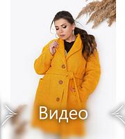 Пальто однобортное, с тремя деревянными пуговицами №1710-горчица, фото 1