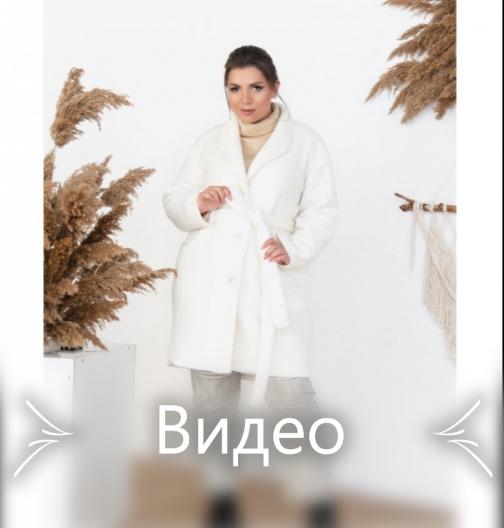 Пальто однобортное, с тремя деревянными пуговицами №1710-молочный, фото 1