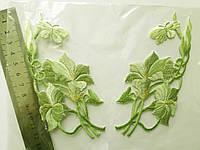"""Аплікація вишивка клейові парні """"Квіти"""", 13 см, салатова пастельна з золотою серединкою, 1 пара. Аппликация"""