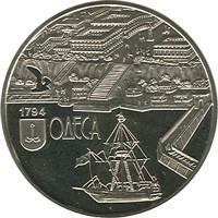 220 років м. Одесі монета 5 гривень