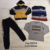 Трикотажный костюм-тройка утепленный для мальчиков , 8-16 лет. Артикул: CSQ92014