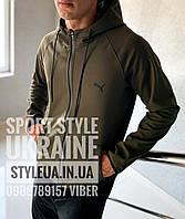 Куртка мужская Puma Soft Shell