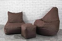 Кресло мешок груша пуф (коричневый набор мягкой бескаркасной мебели)