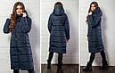 Куртка удлиненная Пальто, фото 4