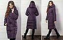 Куртка удлиненная Пальто, фото 5