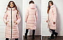 Куртка удлиненная Пальто, фото 8
