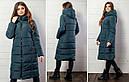 Куртка удлиненная Пальто, фото 6