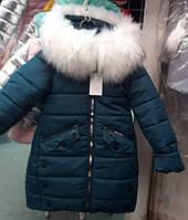 Детская зимняя куртка на холлофайбере для девочки, фото 1