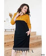 Яркое повседневное платье с воротником поло и карманами с 52 по 60 размер
