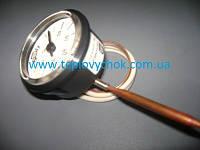 Дистанційний термометр для котла ф 50 (2256-0-012-2), фото 1