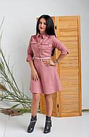 Замшевое женское платье с рубашечным воротником