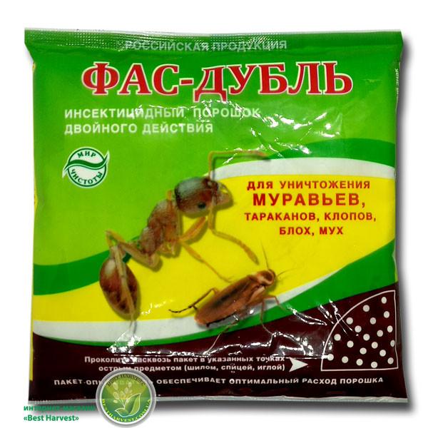 Инсектицид «Фас-дубль» 125 г (от тараканов и муравьев), дешевый