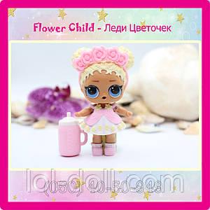 Кукла LOL Surprise 3 Серия Flower Child - Леди Цветочек Лол Сюрприз Без Шара Оригинал