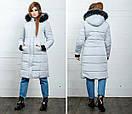 Куртка удлиненная Пальто мех, фото 3
