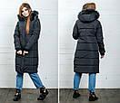 Куртка удлиненная Пальто мех, фото 4
