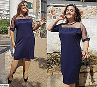Нарядное женское платье большие размеры Г05055