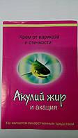 Акулий жир и акация + СустаФаст крем-гель для суставов 19249