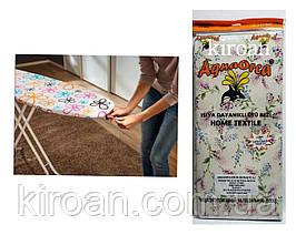 Универсальный чехол для гладильной доски 135х50 см