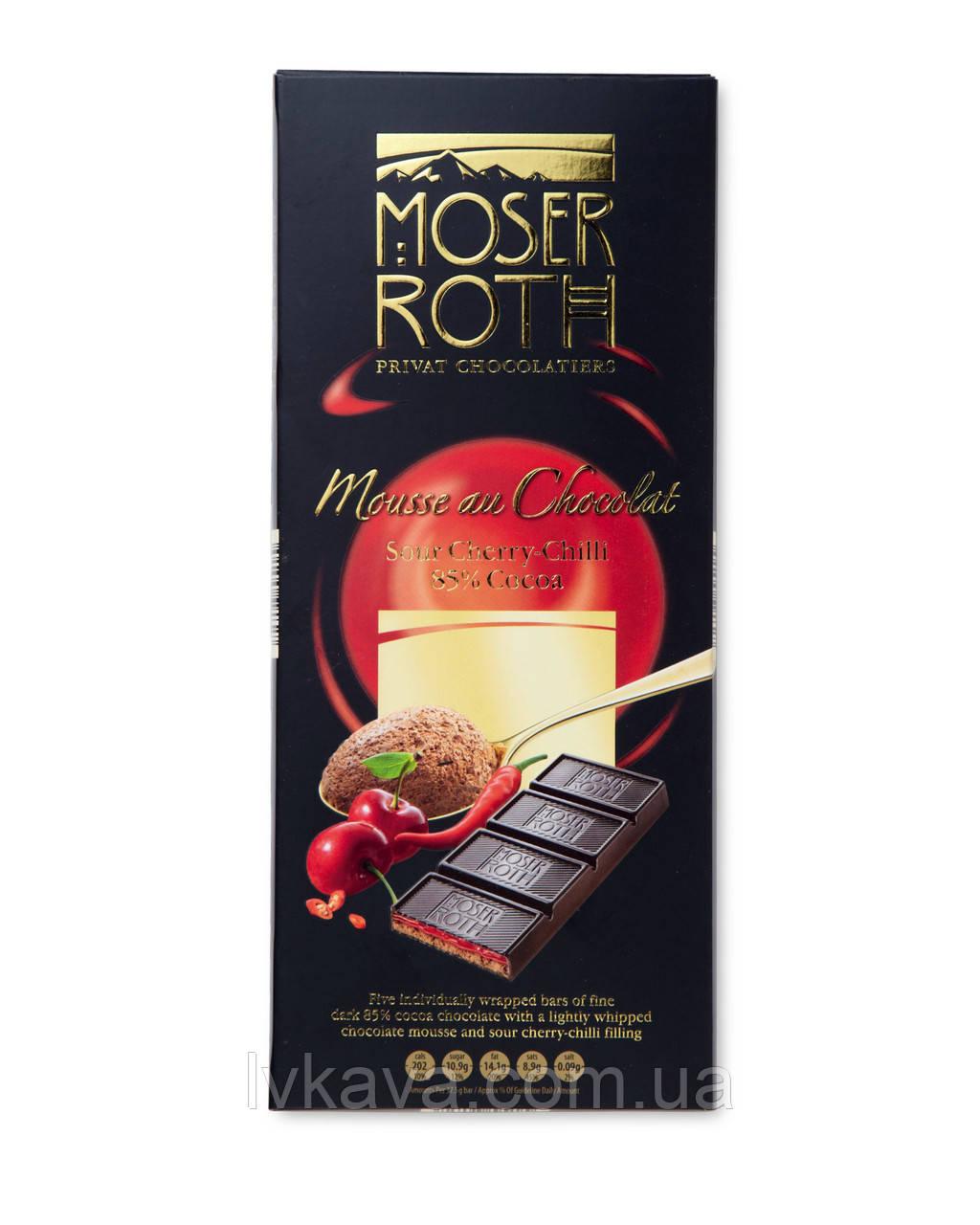 Чорний шоколад Moser Roth Mousse Au Chocolat з вишнею та перцем чилі , 150 гр