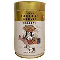 Кофе Chicco d´Oro Peru молотый 250 г жб