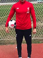 Спортивный (тренировочный) костюм ФК Ливерпуль