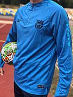 Спортивный (тренировочный) костюм ФК Барселона