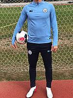 Спортивный (тренировочный) костюм ФК Манчестер Сити