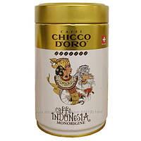 Кофе молотый Chicco d'Oro Indonesia 250 гр. жб
