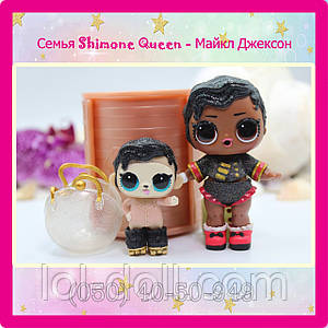 Семья Кукла LOL Surprise 4 Серия Shimone Queen - Майкл Джексон Hairgoals Лол Сюрприз Оригинал