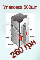 Крепление штукатурного маяка (КДМ) (упаковка 500 шт)