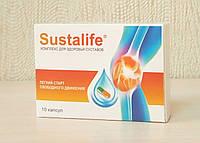 Sustalife - Капсулы для здоровья суставов ( Сусталайф ) + СустаФаст крем-гель для суставов 19323