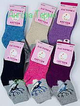 Шерстяные детские носки на махре 18-24 25-31-32-36 Ангора Термо