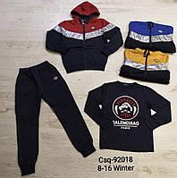 Трикотажный костюм-тройка утепленный для мальчиков оптом, 8-16 лет. Артикул: CSQ92018
