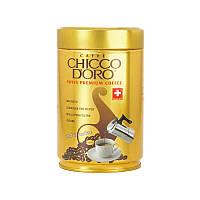 Кофе молотый Chicco d'Oro в зернах 250 гр. жб