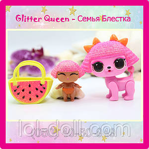 Семья Кукла LOL Surprise 1 Серия Glitter Queen - Королева Блестка Лол Сюрприз