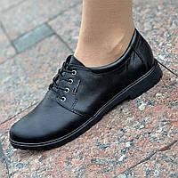 Туфли женские кожаные черные на шнурках (Код: 1572)
