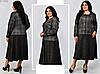 Платье женское с имитацией жакета, с 62 по 72 размер