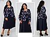 Платье женское с имитацией жакета, темно синее с 62 по 72 размер