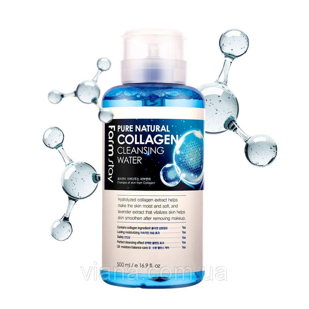 Коллагеновая очищающая вода с антивозрастным действием  FarmStay Pure Natural Cleansing Water Collagen