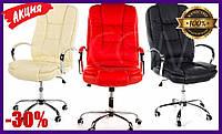 Офисное Компьютерное КРЕСЛО Komfort Prestige ХРОМОВАЯ КРЕСТОВИНА + Механизм КАЧАНИЯ Кресло руководителя