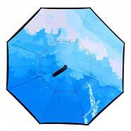 Зонт обратного сложения Up-Brella голубое небо R187149, фото 4